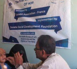 Assistance médicale au peuple yéménite