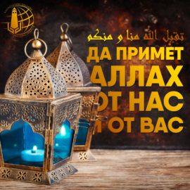L' Association Salsabil vous souhaite une joyeuse fête