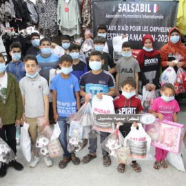 324 enfants orphelins ont reçu des habits en cadeau pour la Eïd Al-Fitr