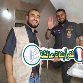 Rapport du projet «Offrez un repas au jeûneur» (Ramadan-2020)