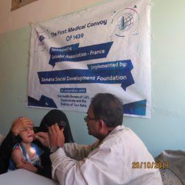 Медицинская помощь населению Йемена.