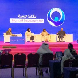 Международная конференция благотворительных фондов