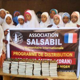 Сальсабиль раздала более 1000 Коранов