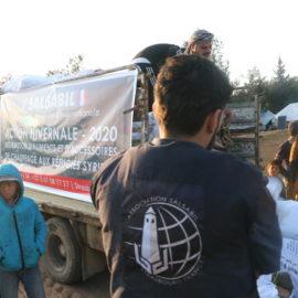 Дошла ваша помощь до Сирийских беженцев